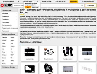 4ip.info screenshot