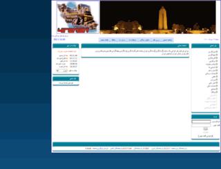 4iranian.com screenshot