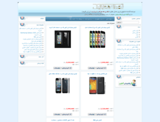 4jok.shoperzfa.com screenshot