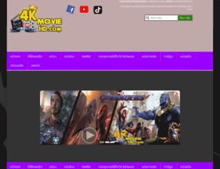 4kmoviehd.com screenshot