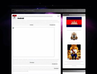 4kunkhmer.wordpress.com screenshot