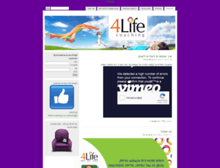 4lifecoaching.com screenshot