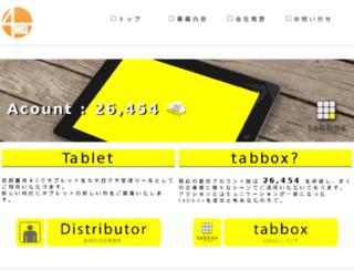 4mg.jp screenshot