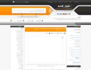 4more.loxblog.com screenshot