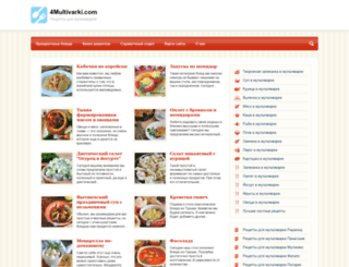 4multivarki.com screenshot