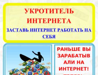 4p9d5vgr.plp7.ru screenshot