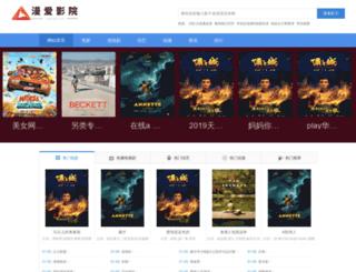 4q8q.com screenshot