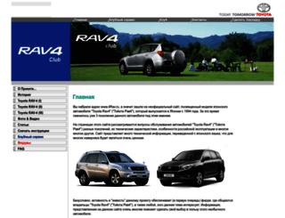4rav.ru screenshot