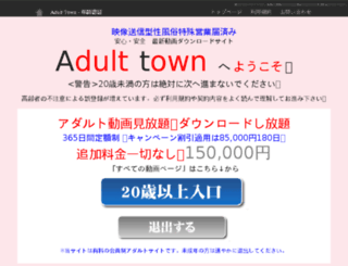 4rfvv.info screenshot