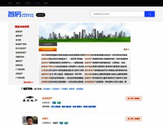 4s.zhifang.com screenshot
