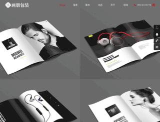 4san1.com screenshot