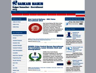 4sarkarinaukri.blogspot.in screenshot