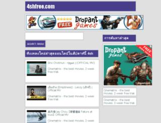 4shfree.com screenshot