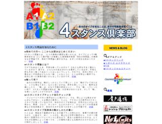 4stance.com screenshot