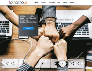 4tomorrow.jp screenshot