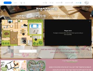 4u2.co.il screenshot