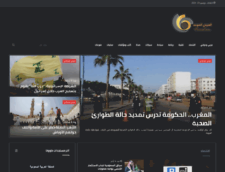 4uarab.com screenshot