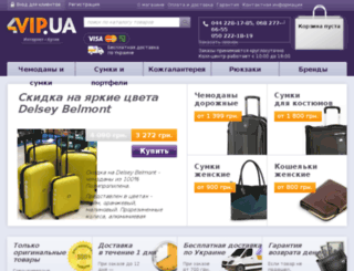 4vip.ua screenshot