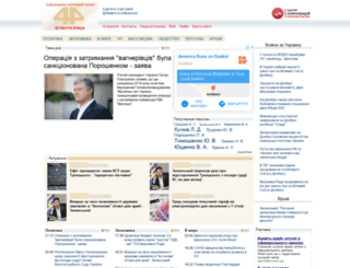 4vlada.net screenshot