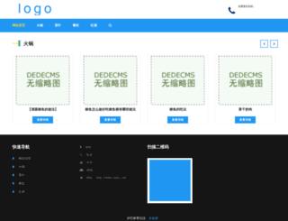 4vpo.com screenshot