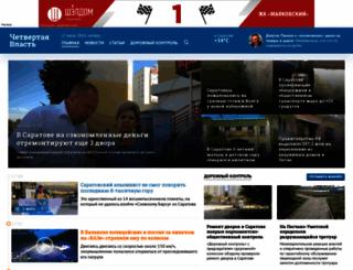 4vsar.ru screenshot