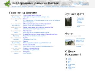 4wd.pk.ru screenshot