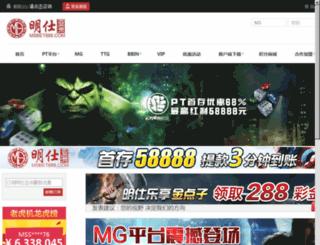 4wer.com screenshot