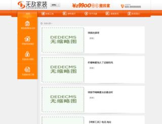 4x4bux.com screenshot