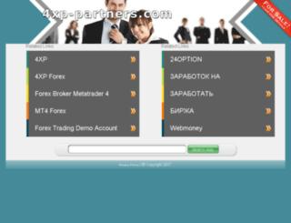 4xp-partners.com screenshot