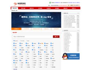 4y.hk screenshot