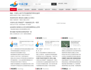 4yang.com screenshot