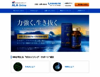 5-ala.jp screenshot