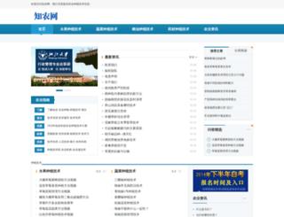 5-zn.com screenshot
