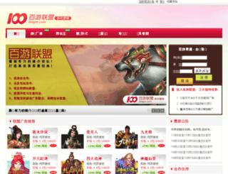 5.nord-raum.com screenshot
