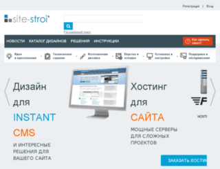 5.templateinstant.ru screenshot