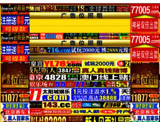 50-30-20.com screenshot