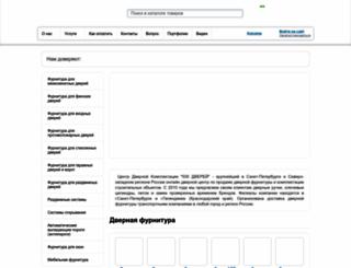 500dverei.com screenshot