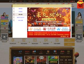 50387.com screenshot