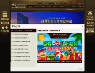 5060.com screenshot