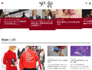 50he.com screenshot