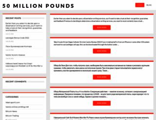 50millionpounds.com screenshot