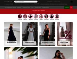 50platev.ru screenshot