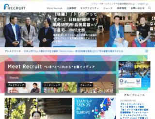 50th.recruit.co.jp screenshot