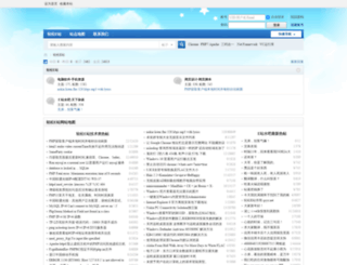 51-n.com screenshot