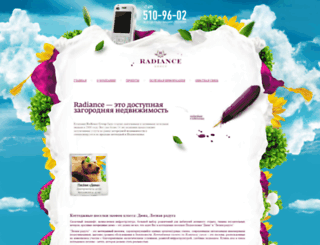 5109602.ru screenshot
