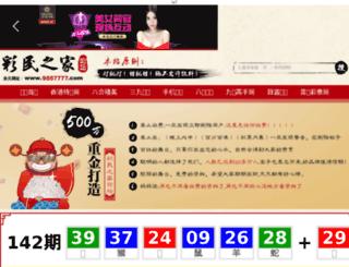 5111ss.org screenshot