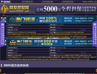 5116bc.com screenshot