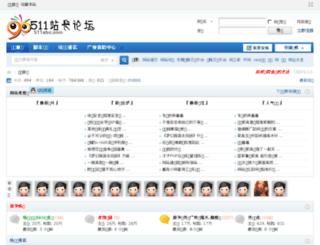 511abc.com screenshot