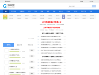 51266488.com.cn screenshot