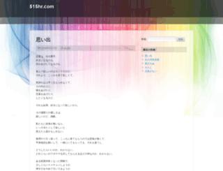 515hr.com screenshot